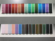 Карта цветов Gunold colour card mety